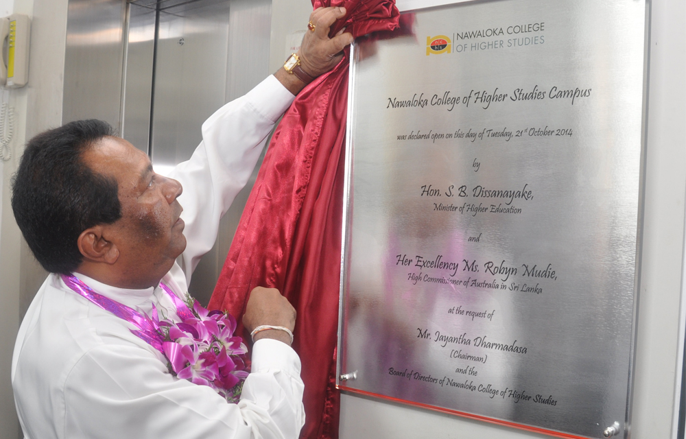 Ceremonial opening of NCHS Colombo campus Image 1